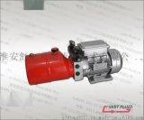 220V,1.1KW2800转,1.6泵,5-6升,双作用电磁阀