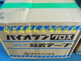 日本DIATEX养生胶带Y-09-GR一级代理