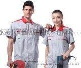 防静电服装厂家, 批发防静电服装, 高品质防静电服装定制