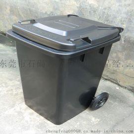 广东东莞力源防静电垃圾桶厂家,100升防静电带盖带轮塑料垃圾桶
