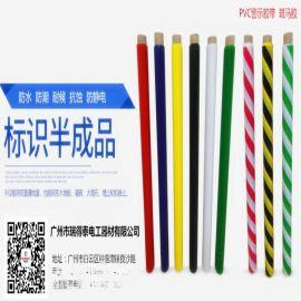 瑞得泰PVC警示胶带半成品 工厂通道胶带 仓库标识胶带
