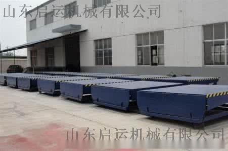 青白江区 金堂县厂家直销启运移动式登车桥 液压登车桥