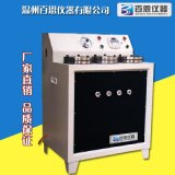 溫州百恩儀器-YT1007型電動防水材料不透水儀