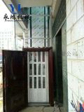 厂家定制杭州别墅区液压家用电梯,小区载人升降机哪个厂家做的好