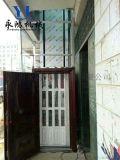 廠家定制杭州別墅區液壓家用電梯,小區載人升降機哪個廠家做的好
