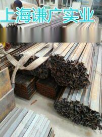 上海T型钢 一次成型T型钢 2#-6#小规格T型钢