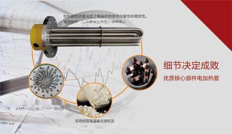 90KW低碳環保型全自動電蒸汽鍋爐 蒸汽發生器