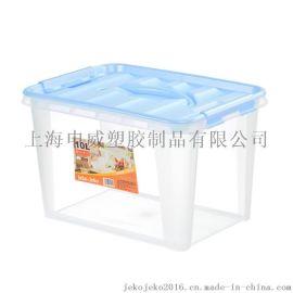 jeko塑料储物箱透明收纳盒手提式防潮儿童衣物玩具整理箱10L