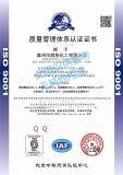 山東ISO9001體系在哪辦理