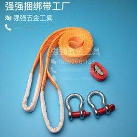 汽车用品5吨牵引绳车用拖车绳越野车用绑带拉车绳强强拖车带