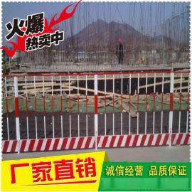 厂家直销基坑围栏网  基坑护栏网 电梯门
