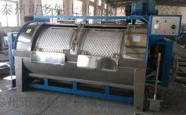 工业洗衣机厂家直销/100kg滚筒工业洗衣机