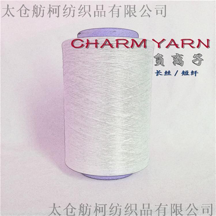 吸湿发热纤维、热感纱、蓄热中棉、舫柯