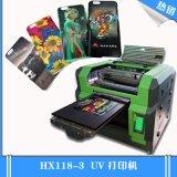 苹果手机保护壳图案uv打印机 万能打印机杭州弘旭厂家直销