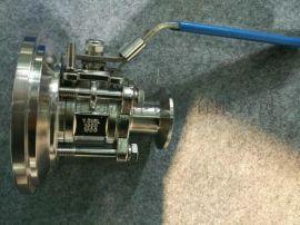 溫州奮鈞流體DN25304罐底球閥 法蘭球閥 衛生級不鏽鋼球閥