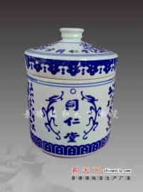 青花瓷膏方罐 定做 阿膠補血罐子