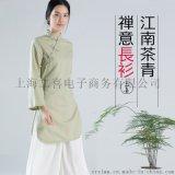 厂家一手货源一件代发原创品牌禅衣茶人服改良汉服唐装旗袍中式棉麻二喜茶服