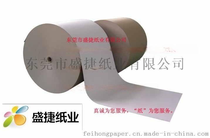 拼图专用**双灰纸板,全灰纸板 2000G灰纸板