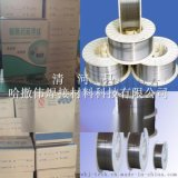 热锻模具堆焊修复焊丝YD397气保护堆焊药芯焊丝