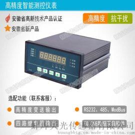 天光传感TL6D 高精度智能测控仪表 高精度仪表 称重数显表 重量显示仪