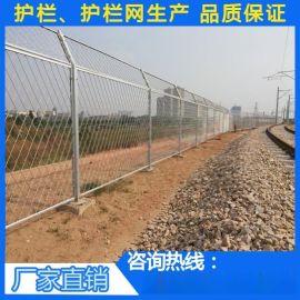 【Q235】铁丝网围栏/汕头轻轨隔离网图片/金属钢板扩张网生产