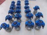DN20-DN300快速接头库存供应,批发价格