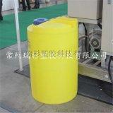 常州500L水处理加药箱   500L搅拌桶全国可销