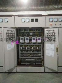 四海恒达(北京)电气设备有限公司GGD低压开关柜厂家