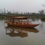 玉海木船YH-GD-026厂家直销高低蓬船 木质仿古游船 水上休闲旅游观光船
