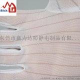 深圳防靜電手套無塵手套防靜電條紋手套條紋防靜電手套廠家直銷
