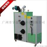 广州生物质蒸汽发生器--100kg蒸汽量 国家环保 免报装手续