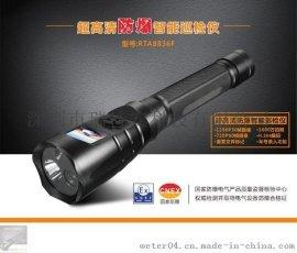 深圳巡检摄像手电筒RTA8836F