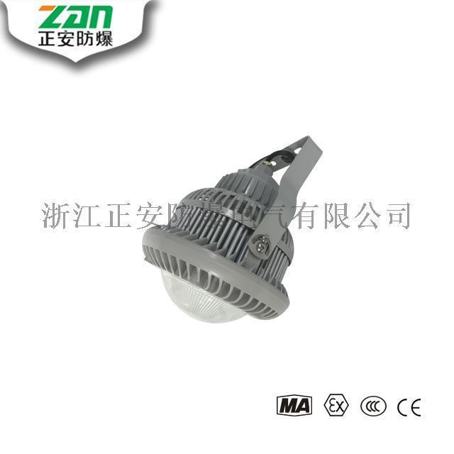 LED防爆燈ZAD8830led防爆燈具廠家化工廠煉油廠吊杆式LED防爆泛光燈
