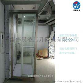 濟南偉晨sjd別墅電梯 家用電梯液壓平臺