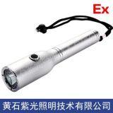 紫光照明YJ1030強光防爆電筒,YJ1030批發