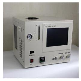 传昊专用气相色谱仪天然气热值分析仪 天然气锅炉炉子