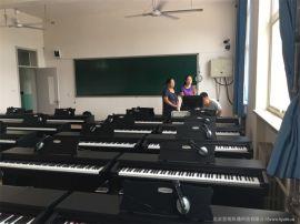 数字音乐教室实现音乐学科的信息化教学