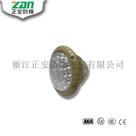 BAD85-M50WLED防爆灯高效节能LED免维护照明灯壁挂式防爆灯