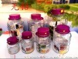 泡菜罈子玻璃瓶泡酒罈密封罐玻璃容器大號透明雜糧罐儲物罐醃菜缸