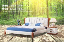 【伯利好】北欧风格 精选优质皮料 健康环保 实木床脚 结构稳固 北欧风格卧室家具床