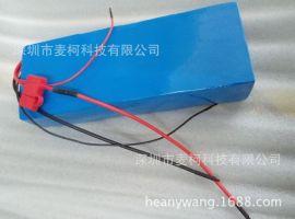 60V12Ah哈雷车18650电池组 16S6P电动哈雷车电池 电动车电池