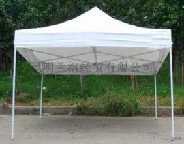 昆明广告帐篷折叠帐篷销售