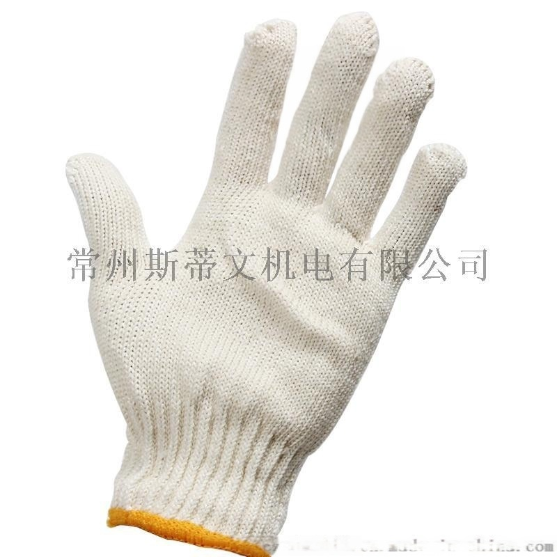 纱手套工作手套防护耐磨加厚细纱白尼龙棉纱手套线手套厂家防护