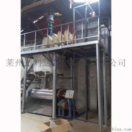 复合稳定剂用电加热不锈钢反应釜