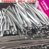 304炉料 不锈钢304  精密铸造原料