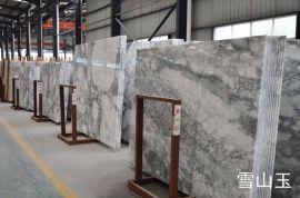 [新品石材]优质  玉石,雪山玉大理石装饰石材【矿山自有】