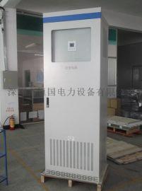 大型家用太阳能发电系统|HGN-40KW/TT三相光伏逆变电源