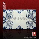 定製青花陶瓷桌面廠家,景德鎮陶瓷桌面供應商