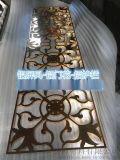 楼梯护栏,铝雕花护栏、成品楼梯【安装方法】