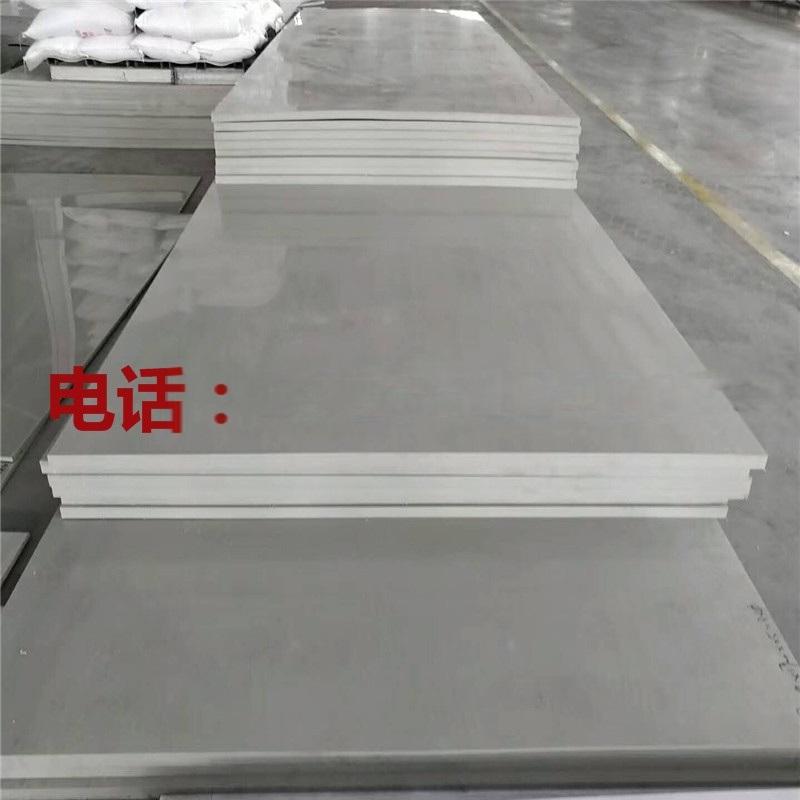 含油稀土浇铸尼龙板 自润滑耐磨尼龙机械内衬塑料板